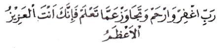 Doa Rajab di antara 2 sujud