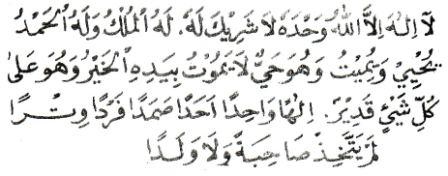 Doa Rajab malam 15